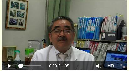 鈴木院長から皆さまへのメッセージ(1分35秒)