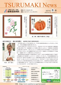 2014_23.jpg