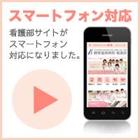 banner_sp.jpg