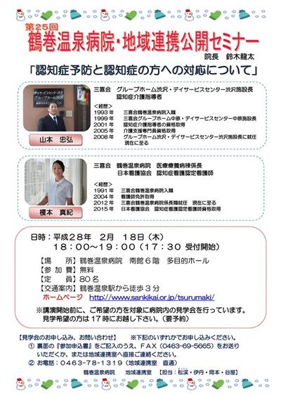 new_seminar25.jpg