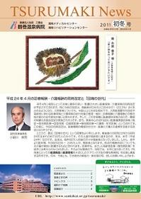 news_2011_11.jpg