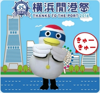 鶴のまきちゃんが開港祭参加.jpgのサムネイル画像