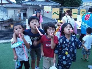 blog_96.JPG