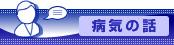 side_link1.jpg