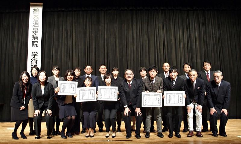 第28回 鶴巻温泉病院  学術研究発表会