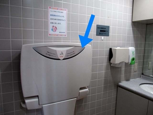南館6階 一般トイレおむつ交換台