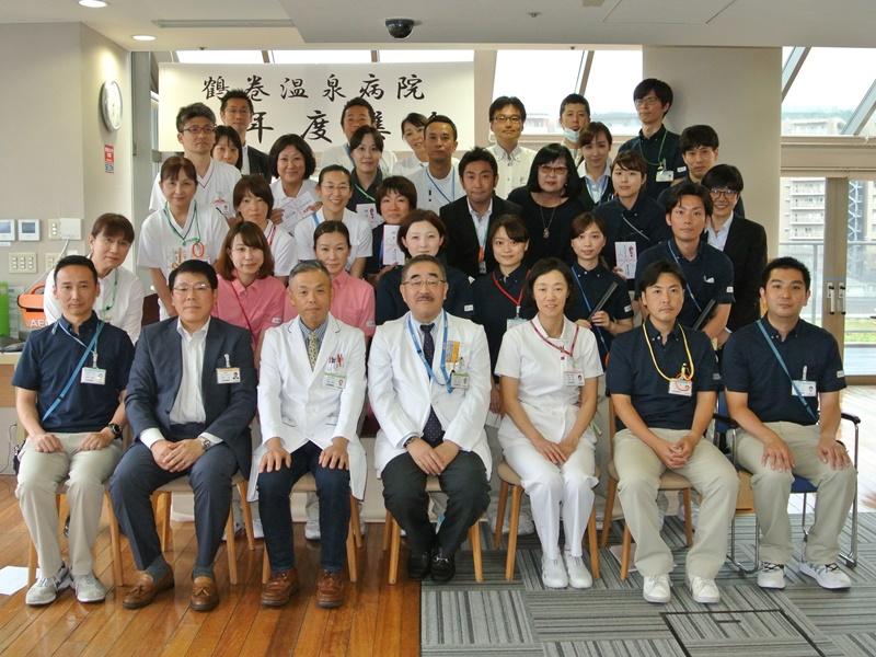 平成28年度病院賞表彰