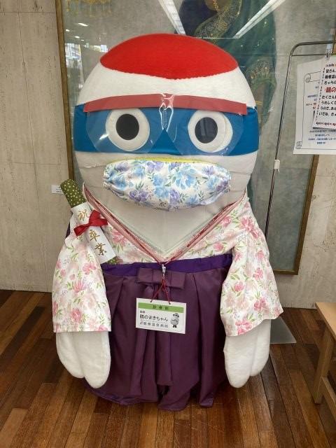 院長ブログ139 3月の鶴のまきちゃん 祝卒業