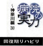 jituryoku01.jpg