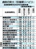 jituryoku02.jpg