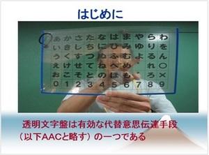 acc01.jpg