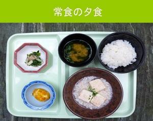 syokuji01.jpg