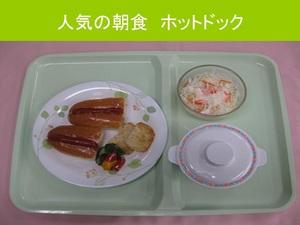 syokuji02.jpg