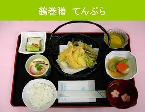 syokuji03.jpg