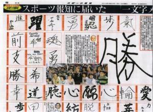 nagashima_news.jpg