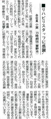 kanagawa_news.jpg