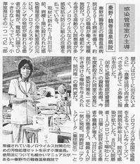 毎日jp.jpg