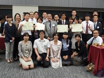 受賞者と鶴巻温泉病院の参加者