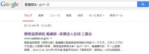 kango_hp.jpg