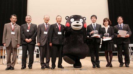 s_kumamoto02.jpg