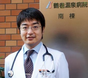 藤田聡志先生