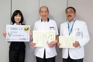 SSD遠藤室長、最優秀賞 皆川一彦さん、鈴木院長