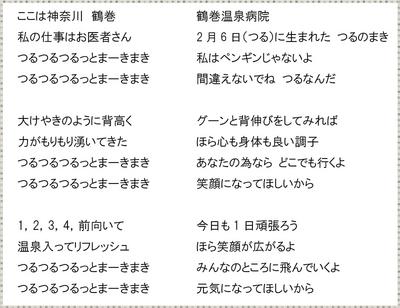makikashi.jpg