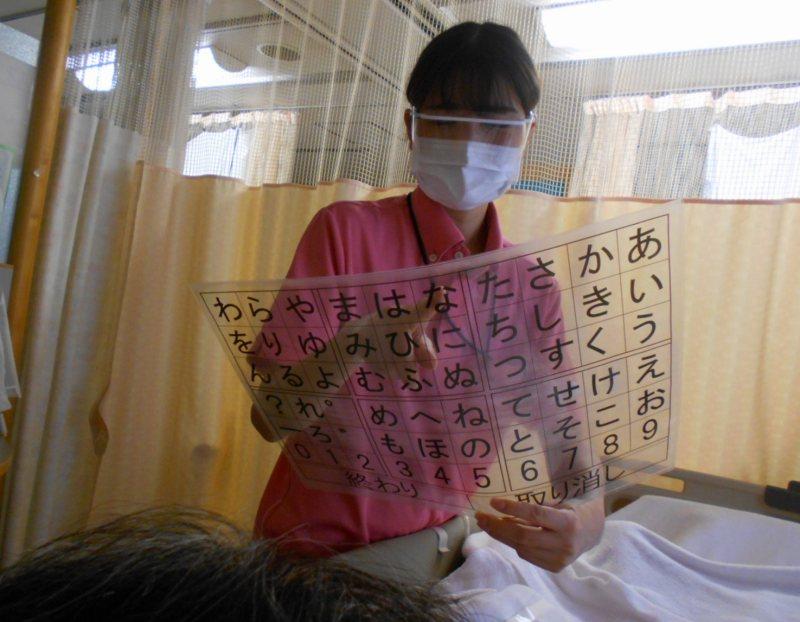 「神経難病におけるリハビリテーション治療」