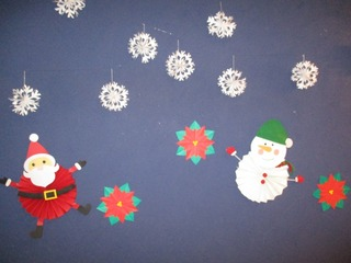 「もうすぐクリスマス」